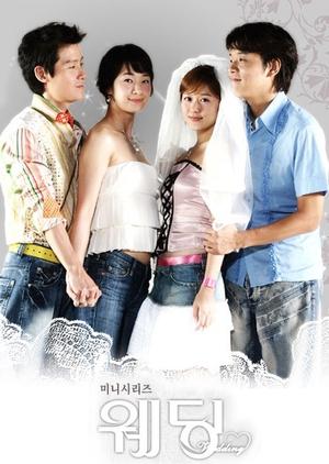 Wedding 2005 (South Korea)