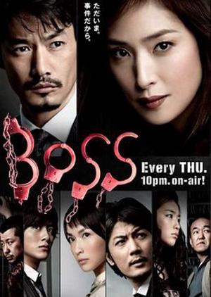 BOSS 2 2011 (Japan)