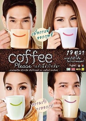 Coffee Please 2013 (Thailand)