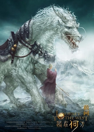 Journey to the West 2019 (China)