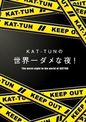 KAT-TUN  no Sekaiichi Dame na Yoru! 2012 (Japan)