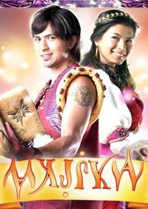 Majika 2006 (Philippines)