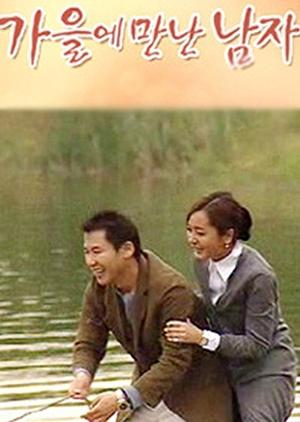 Man of Autumn 2001 (South Korea)