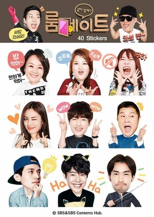 Roommate: Season 2 2014 (South Korea)