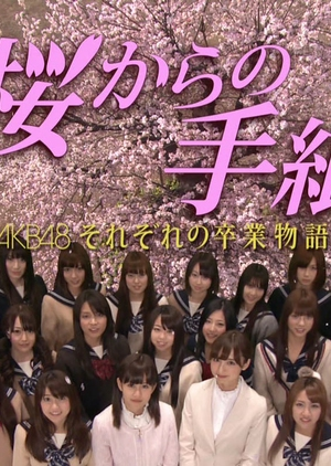 Sakura Kara No Tegami 2011 (Japan)