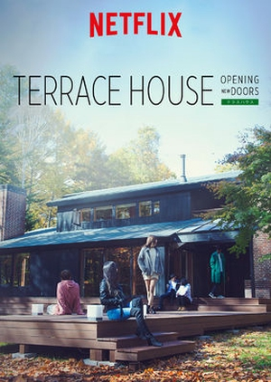 Terrace House: Opening New Doors 2017 (Japan)