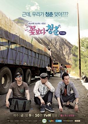 Youth Over Flowers: Peru 2014 (South Korea)