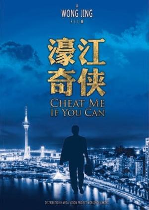 Cheat Me If You Can 2019 (Hong Kong)