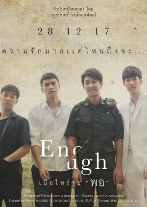 Enough 2017 (Thailand)