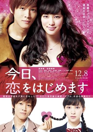 Love for Beginners 2012 (Japan)