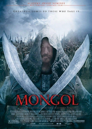 Mongol: The Rise of Genghis Khan 2007 (China)