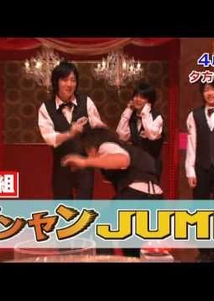 Yan Yan JUMP 2011 (Japan)