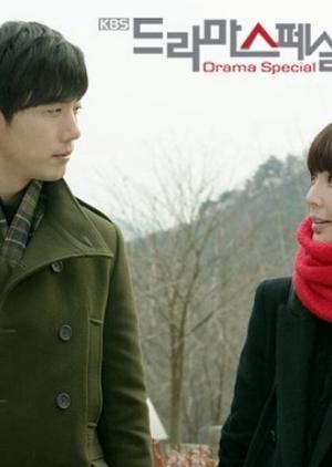 Drama Special Season 3: Mellow in May 2012 (South Korea)