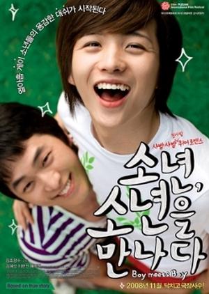 Boy Meets Boy 2008 (South Korea)