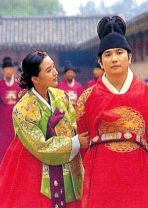 Daewongun 1990 (South Korea)