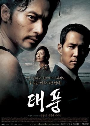Typhoon 2005 (South Korea)