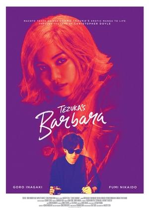 Barbara 2019 (Japan)