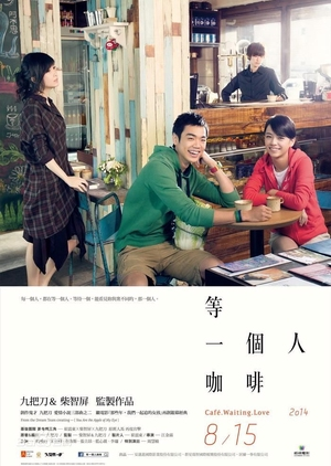 Café. Waiting. Love. 2014 (Taiwan)