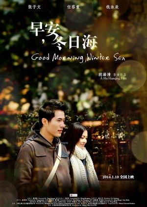 Good Morning, Winter Sea 2014 (China)
