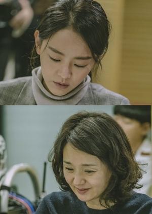 Innocence 2019 (South Korea)