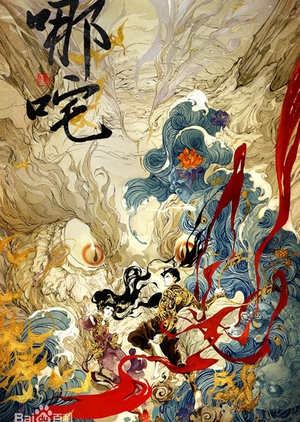 Legend of Nezha 2019 (China)