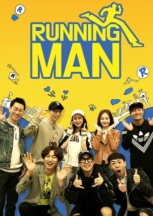 Running Man 2010 (South Korea)