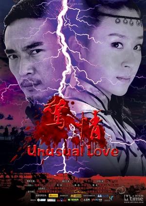 Unusual Love 2010 (China)