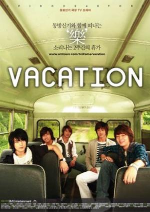 Vacation 2006 (South Korea)