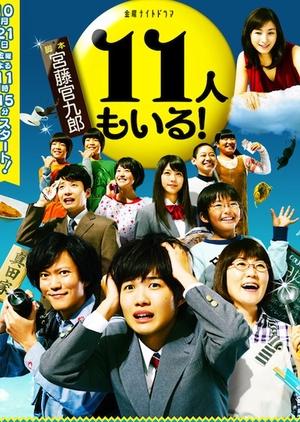 11nin mo iru! 2011 (Japan)