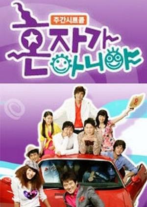 Not Alone 2004 (South Korea)