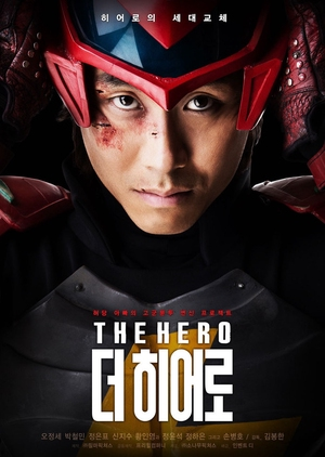 The Hero 2013 (South Korea)