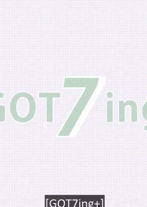 GOT7ing+ 2017 (South Korea)