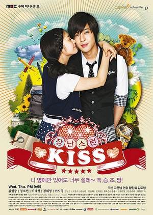 Playful Kiss 2010 (South Korea)