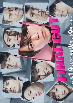 Final Cut (Japan) 2018
