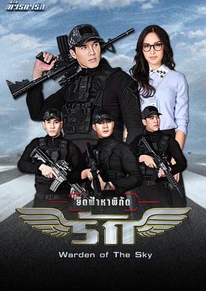 Paragit Ruk Series: Yeut Fah Ha Pigat Ruk (Thailand) 2017