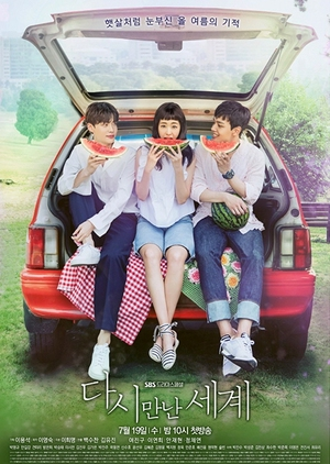 Reunited Worlds (South Korea) 2017