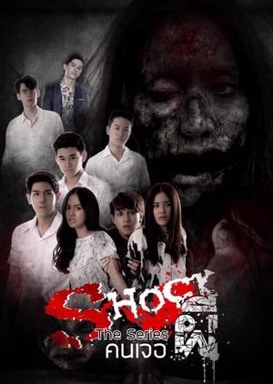 Shock The Series 2 (Thailand) 2017