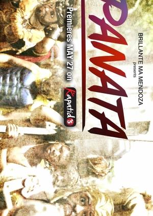 Brillante Mendoza Presents: Panata (Philippines) 2017