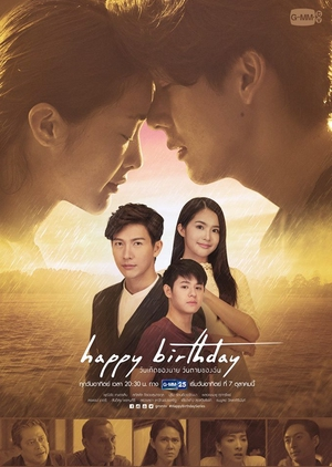 Happy Birthday (Thailand) 2018