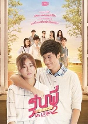 Senior Secret Love: My Lil Boy 2 (Thailand) 2016