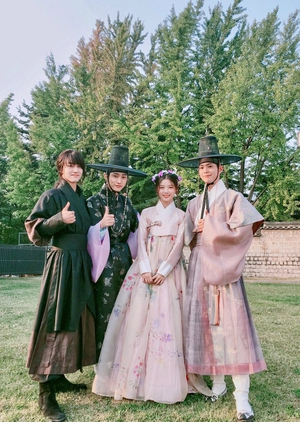 Love in the Moonlight: 150 Days of Traveling in the Moonlight (South Korea) 2016