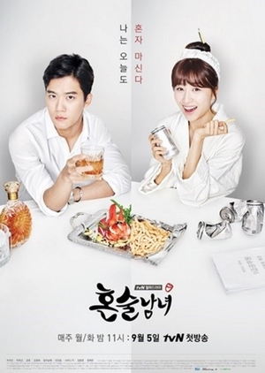 Drinking Solo (South Korea) 2016