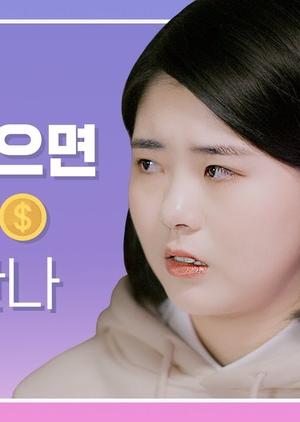 When You Love Yourself (South Korea) 2018