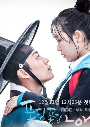 Splash Splash LOVE (South Korea) 2015