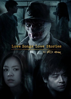 Love Songs Love Stories: Glup Kum Sia (Thailand) 2015