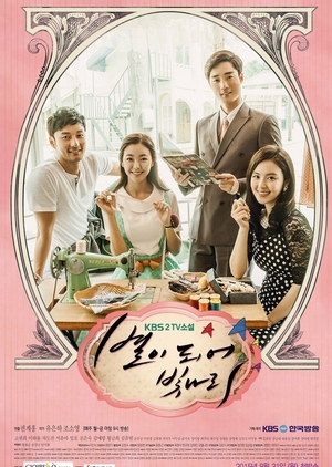 TV Novel: The Stars Are Shining (South Korea) 2015