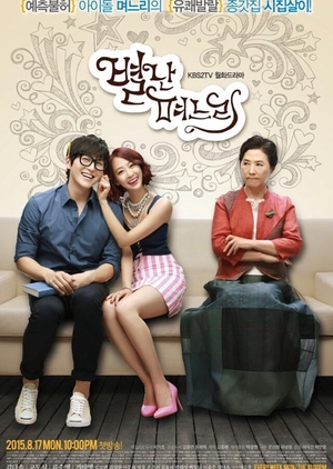 The Eccentric Daughter-in-Law (South Korea) 2015