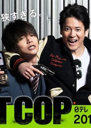 The Last Cop (Japan) 2015