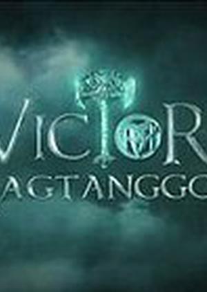 Victor Magtanggol (Philippines) 2018
