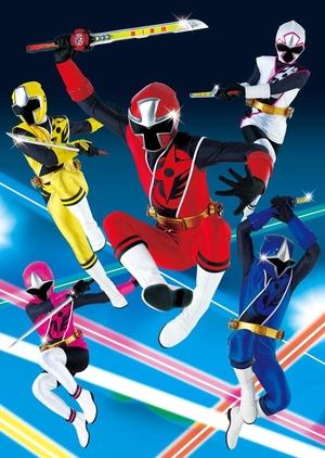 Shuriken Sentai Ninninger (Japan) 2015